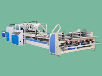 Hebei Xinguang Carton Machine Manufacture Co , Ltd